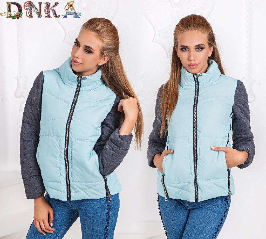 Модная женская куртка   (4 цвета)