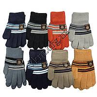 Перчатки детские одинарные для мальчиков 4-6 лет Оптом 5670 S