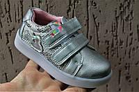 Детские кроссовки для девочек 26-31
