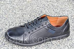 Туфли, мокасины мужские популярные черные искусственная кожа Китай 2017. (Код: 853)