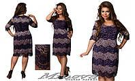 Платье из гипюра  большого размера  ( 52,54,56,58,60,62,64 )