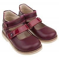 Туфли Botiki «Венди» для девочек (26-30 размер) детская ортопедическая обувь
