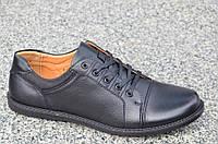 Туфли, мокасины мужские стильные, легкие черные исскуственая кожа Китай 2017