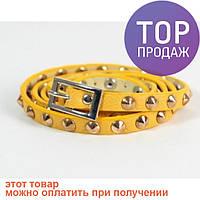 Ремень-браслет Fancy Gindy Yellow