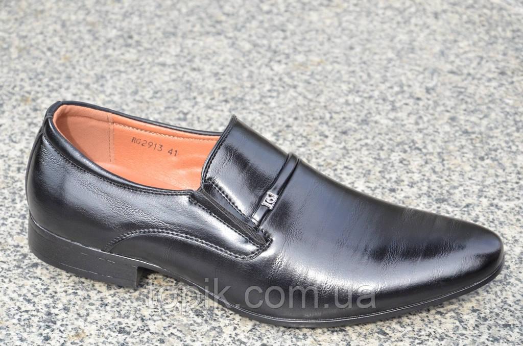 Модельные туфли с острым носком на резинке без шнурков 2017. (Код: 857)