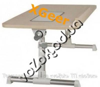 Раскладной стол для ноутбука с охлаждением XGeer Limitless Comfort (Икс Гир)