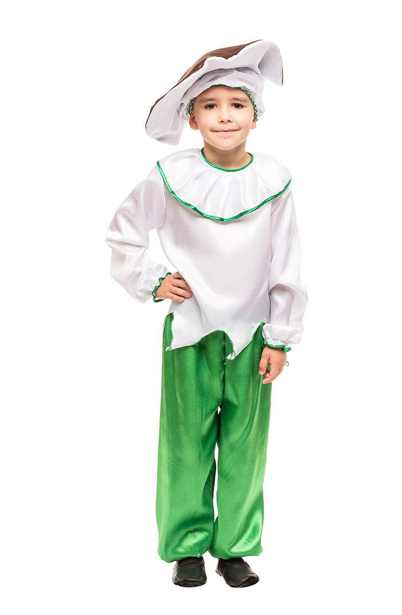 """Детский карнавальный костюм """"Гриб Боровик"""" для мальчика"""