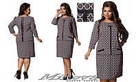 Повседневное платье большого размера  ( 50,52,54,56 ), фото 1