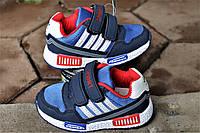 Детская спортивная обувь   для мальчиков разм. 23,24,27