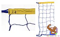 Сетка волейбольная SO-5267