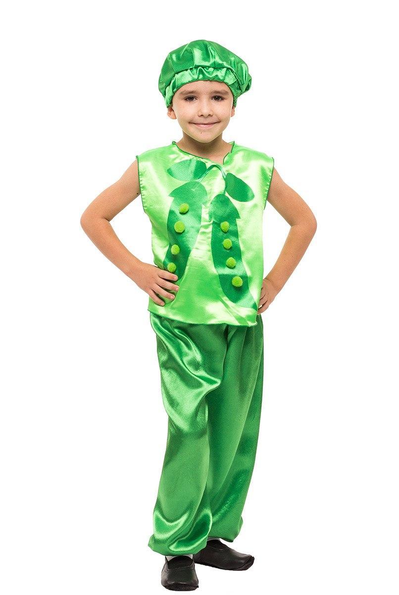 """Детский карнавальный костюм """"Горошек"""" для мальчика"""