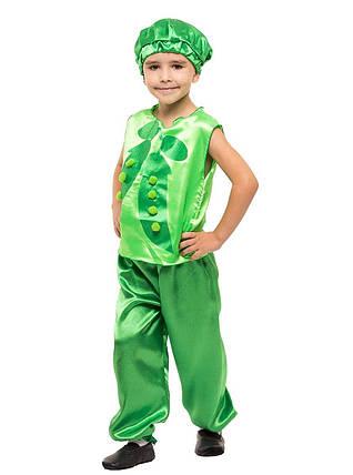 """Детский карнавальный костюм """"Горошек"""" для мальчика, фото 2"""