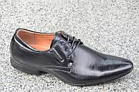 Модельные туфли с острым носком на шнурках черные мужские искусственная кожа 2017. (Код: 858), фото 1