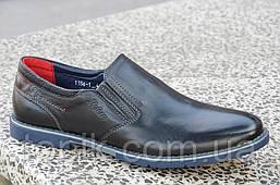 Туфли классические натуральная кожа черные без шнурков, на резинке (Код: 859)