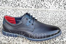 Туфли классические на шнурках натуральная кожа темно синие (Код: 860)
