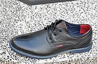 Туфли классические на шнурках натуральная кожа черные Китай 2017 (Код: 861), фото 1