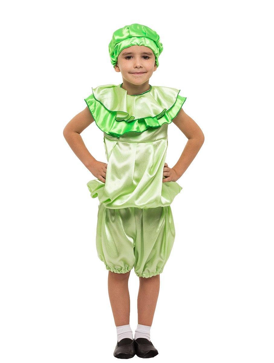 """Детский карнавальный костюм """"Капуста"""" для мальчика"""