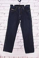 """Мужские джинсы прямые """"Wrangler """" размеры 32-44."""