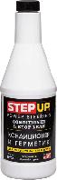 Кондиционер и герметик для гидроусилителя руля 355г StepUp