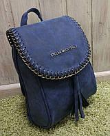 Женский брендовый рюкзак Stella McCartney мини синий