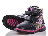 1f74c7662 Купить детскую обувь оптом. Детская зимняя обувь бренда Y.TOP для девочек  (рр
