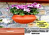 """Вазон настенный, балконный 450 мм """"Терракот"""" уличные горшки (Термочаша двойные стенки) для цветов"""