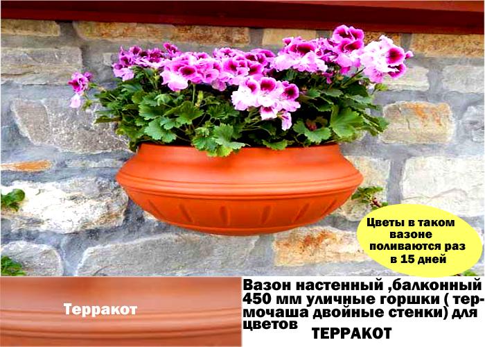 Уличные горшки для цветов интернет магазин