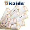 Труба полипропиленовая KALDE Fiber PN25/20