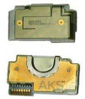 Динамик Nokia 8800 / 8800 Sirocco Полифонический (Buzzer) в рамке, с антенной и кнопкой включения Original