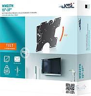 Кронштейн для телевизора KSL WM227N