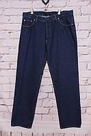 Мужские джинсы больших размеров Missouri (код )