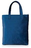 Shopper Blue Julia, сумка-шопер, синяя