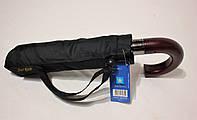 Мужской зонт от дождя автомат: 3 сложения. Антиветер. Диаметр купола 105 см.