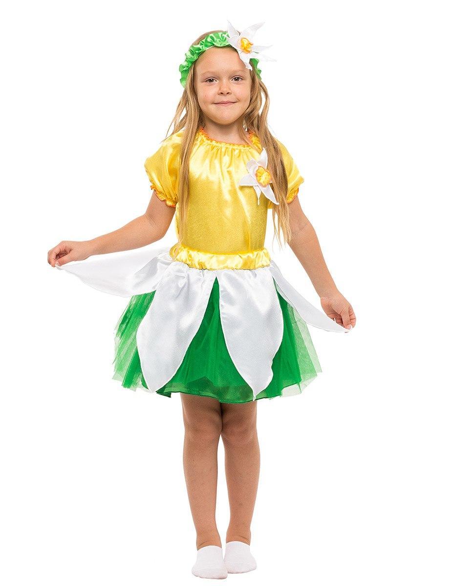"""Детский карнавальный костюм """"Нарцисс"""" для девочки"""