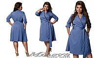 Повседневное платье большого размера  ( 48,50,52,54)