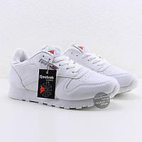 3b247f659 Кроссовки женские Reebok Classic Leather White Рибок Классик белые