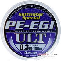 Sunline Шнур Sunline PE-EGI ULT 180m #0.8/0.148мм 6.0кг