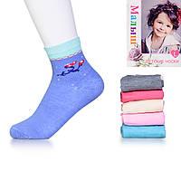 Носки детские узорные для девочки