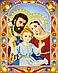 """Схема для вышивки бисером икона """"Святое Семейство"""" (комплектация жемчугом и камнями), фото 2"""