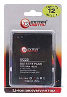 Аккумулятор Samsung N7000 / i9220 / N7005 / EB615268VU / BMS6310 (2500 mAh) ExtraDigital, фото 1