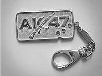 """Брелок """"АК-47"""" из родированного серебра 925 пробы"""
