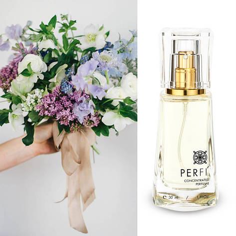 Perfi №2 (Kenzo - L'eau par kenzo) - концентрированные духи 33% (15 ml), фото 2