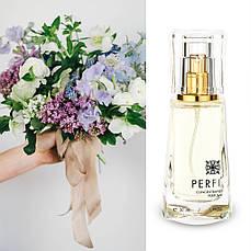 Perfi №2 - парфюмерная вода 20% (50 ml)