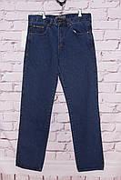 Мужские классические турецкие джинсы Wrangler (код 701)