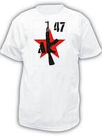 Футболка «АК — 47»