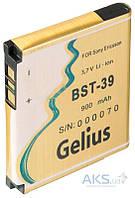 Аккумулятор Sony Ericsson BST-39 (900 mAh) Gelius