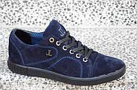 Туфли, мокасины мужские натуральная замша темно синие универсальные Харьков (Код: 863). Только 41р!, фото 1