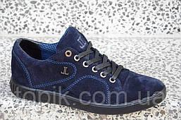 Туфли, мокасины мужские натуральная замша темно синие универсальные Харьков (Код: 863). Только 41р!