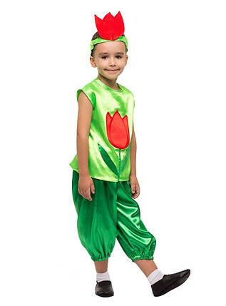"""Детский карнавальный костюм """"Тюльпан"""" для мальчика, фото 2"""
