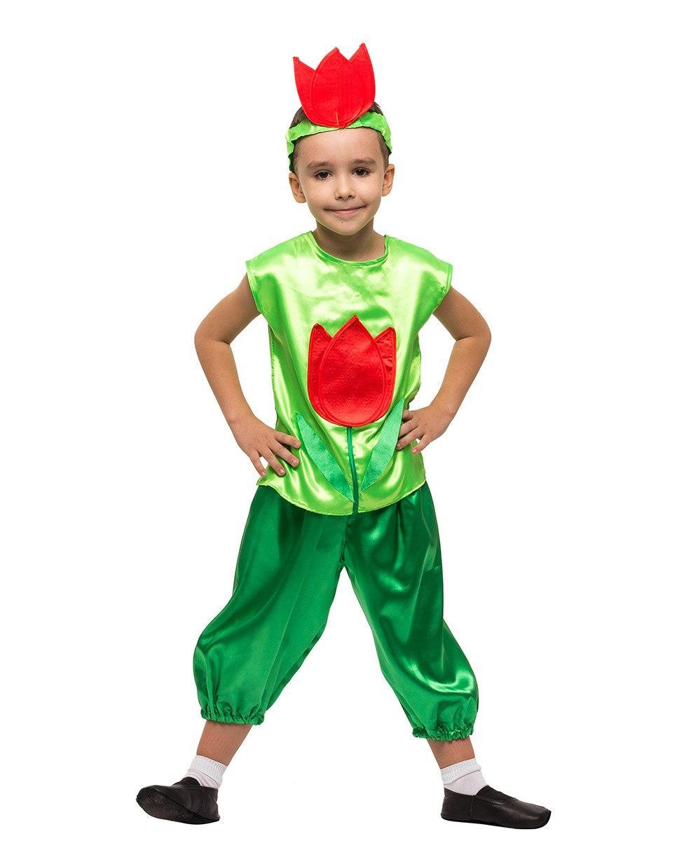 """Детский карнавальный костюм """"Тюльпан"""" для мальчика"""